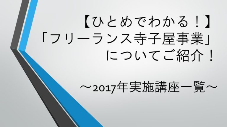 2017matome